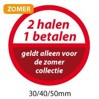 productstickers 2 halen 1 betalen zomer STV-038