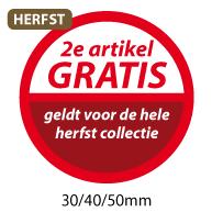 productstickers 2e artikel gratis herfst STV-030
